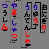 Shitori