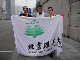 Beijing marathon finish line 2012