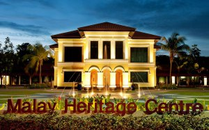 The Malay Heritage Centre in the Kampong Glam conservation area. (Photo source: http://www.malayheritage.org.sg)