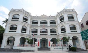 The Peranakan Museum is housed in the old Tao Nan School building. (Photo source: http://www.peranakanmuseum.org.sg)
